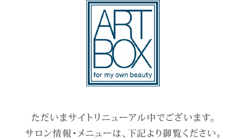 Salon de ART BOX - azamino -